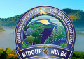 Überraschende Säugetiervielfalt im vietnamesischen Bidoup Nui Ba Nationalpark entdeckt